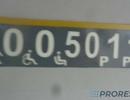 IVECO IRISBUS BEULAS 397E.12.45 AURA - 52 míst